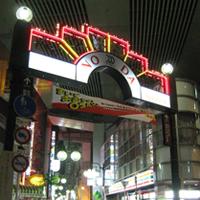 野田阪神徒歩1分のライブハウス